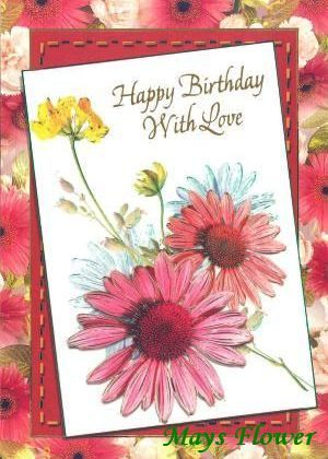Birthday Cards / Greeting Card - card5112