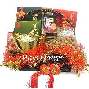 Chinese New Year Hamper - cnya1001