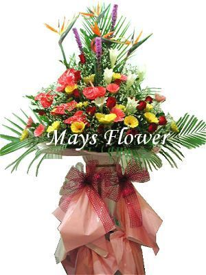 Grand Opening Flower Basket - flbk0200