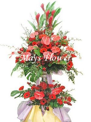 Grand Opening Flower Basket flbk0810