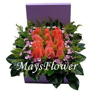 Flower Box  arrangement-1021