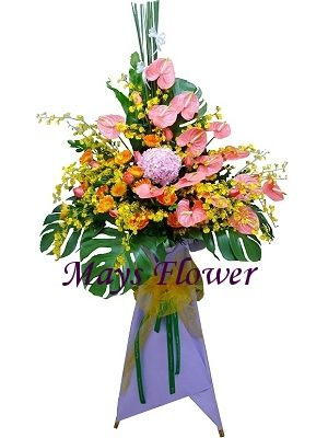 Grand Opening Flower Basket flbk0264