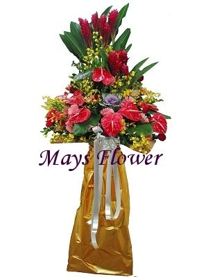 Grand Opening Flower Basket flbk0280