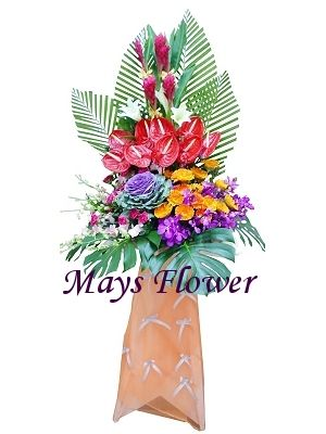 Grand Opening Flower Basket flbk0282
