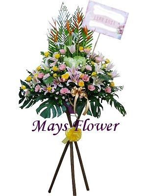 Grand Opening Flower Basket flbk0156
