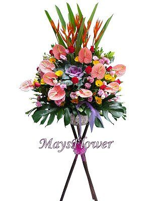 Grand Opening Flower Basket flbk0100
