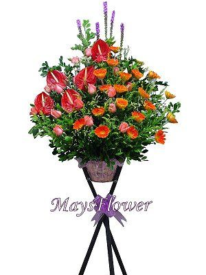 Grand Opening Flower Basket flbk0103