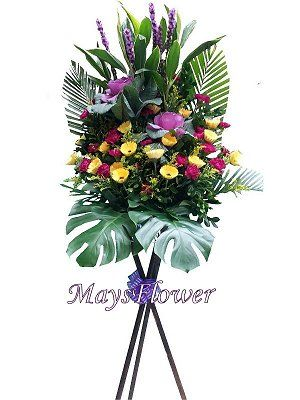 Grand Opening Flower Basket flbk0105