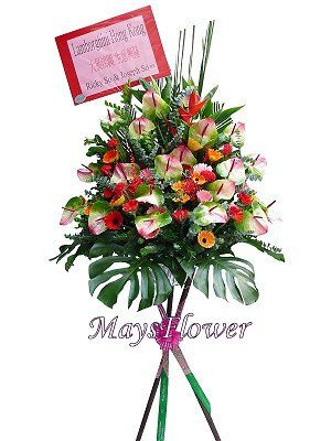 Grand Opening Flower Basket flbk0110