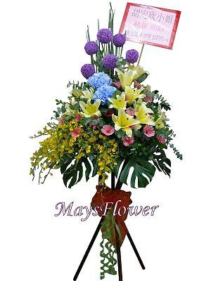 Grand Opening Flower Basket flbk0111