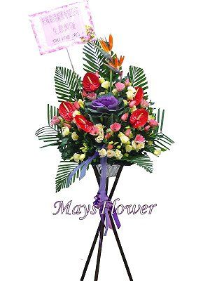 Grand Opening Flower Basket flbk0112