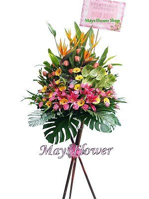 Grand Opening Flower Basket flbk0113