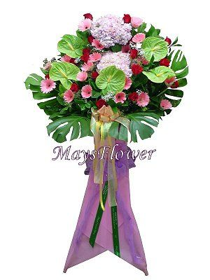 Grand Opening Flower Basket flbk0265