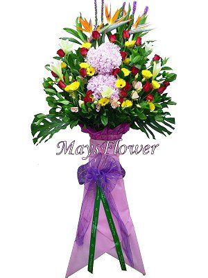 Grand Opening Flower Basket flbk0266