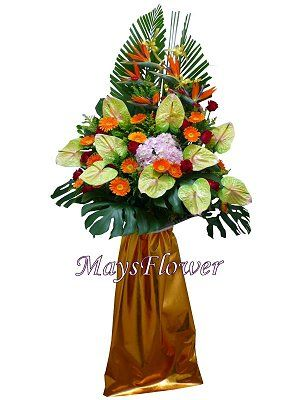 Grand Opening Flower Basket flbk0285
