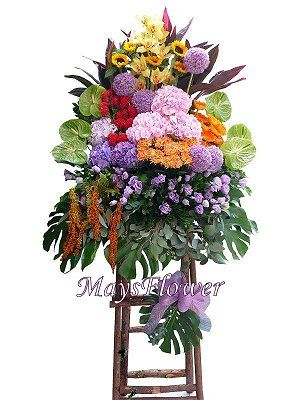 Grand Opening Flower Basket flbk0832