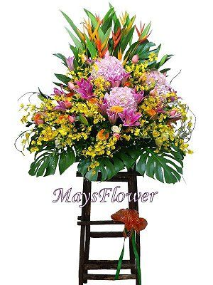 Grand Opening Flower Basket flbk0833