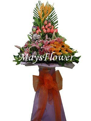 Grand Opening Flower Basket flbk0270
