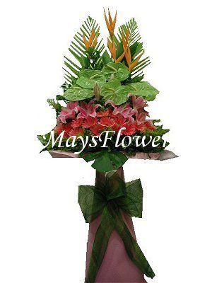 Grand Opening Flower Basket - flbk0281