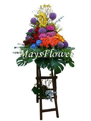 Grand Opening Flower Basket flbk0820