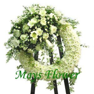 Funeral Flower