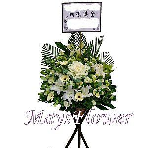Funeral Flower Basket funeral-flower-009