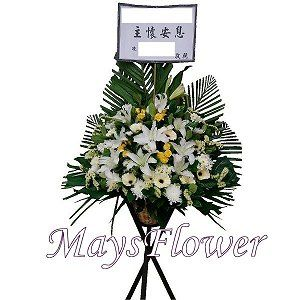Funeral Flower Basket funeral-flower-010