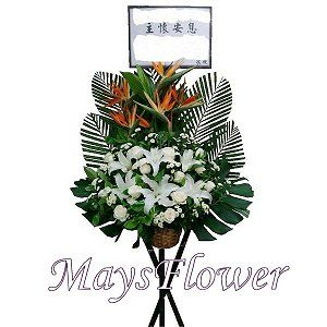 Funeral Flower Basket funeral-flower-012