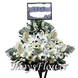Funeral Flower Basket funeral-flower-113