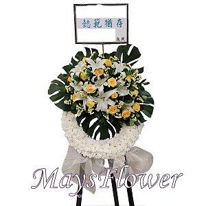Funeral Flower Basket funeral-wreaths-019