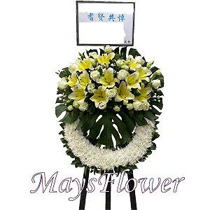 Funeral Flower Basket funeral-wreaths-023