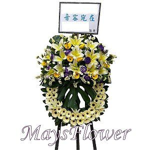 Funeral Flower Basket funeral-wreaths-025