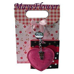 Music Box + Key Chain key-chain-320