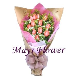 Rose Bouquet - rose7030