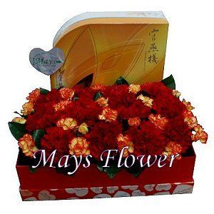 Mother's Day Flowers and Gifts  motherday-flower-1837