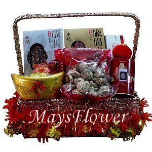 Chinese New Year Fruit Baskets Hampers 122-cny-basket