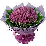Birday Flower Bouquet  bouq3343