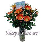 mothers-day-flower-2033
