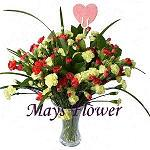 Mother's Day Flowers and Gifts  motherday-flower-1732