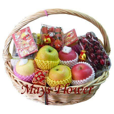 New Year Hamper - cny-basket-150