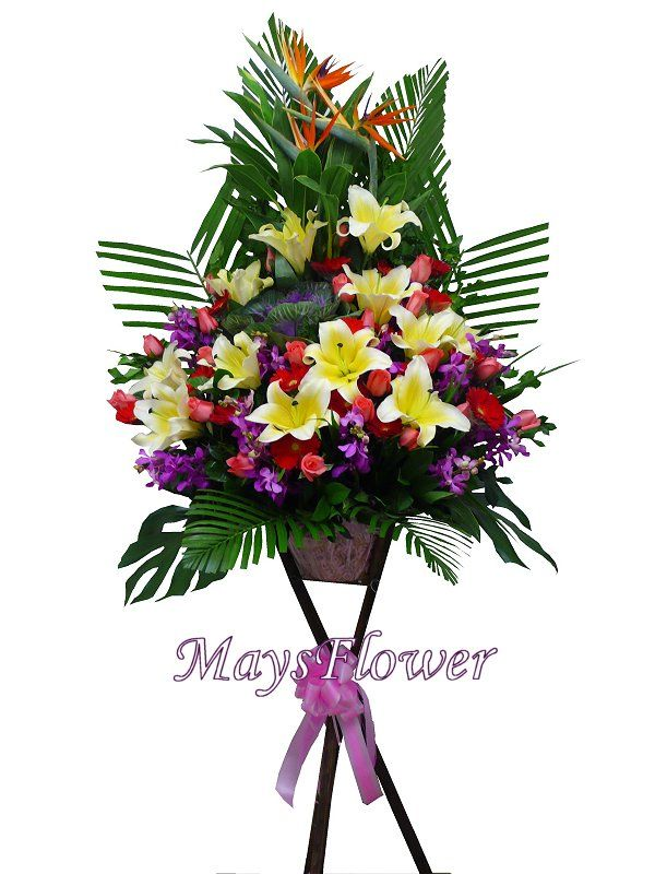 Grand Opening Flower Basket - flbk0102