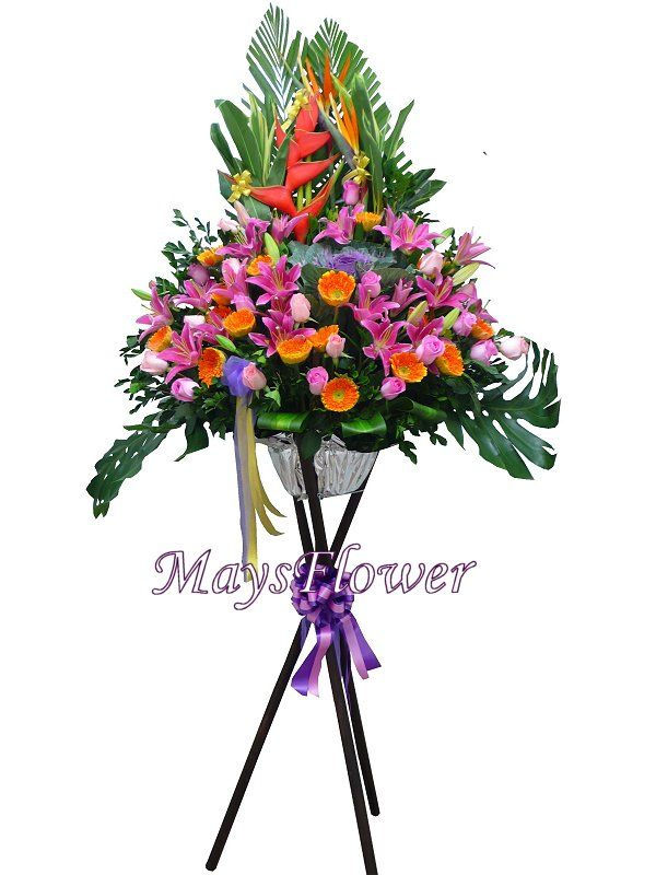 Grand Opening Flower Basket - flbk0107