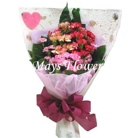Carnation Bouquet - carnation-0319