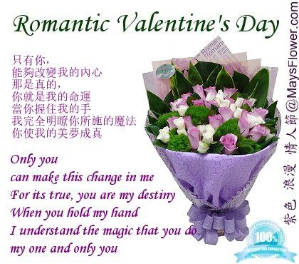 valentine's day flowers hk delivery  mays flower shop, Beautiful flower